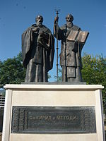 Kiril and Metodij - Skopje.JPG