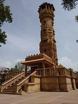 Kirti stambh , hathisinh temple 2.jpg