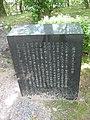 Kiyomizu-dera National Treasure World heritage Kyoto 国宝・世界遺産 清水寺 京都171.jpg