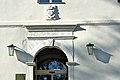 Klagenfurt Maria Loretto Schloss Portal mit Wappen Orsini-Rosenberg 30092014 497.jpg