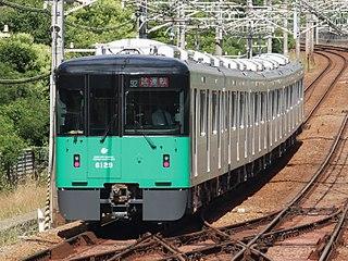 Kobe Municipal Subway 6000 series