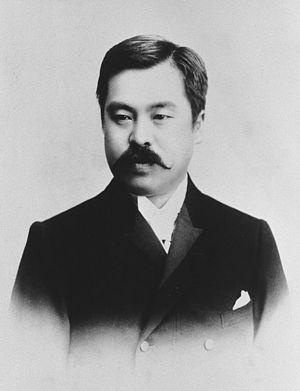 Konoe Atsumaro - Duke Konoe Atsumaro