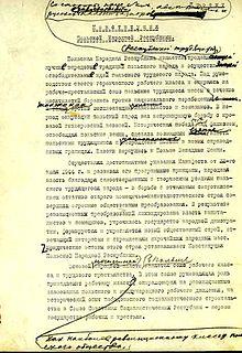 波兰人民共和国宪法
