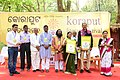 Koraput Literary Festival 2018 inaugural event and award ceremony.jpg
