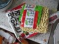 Korean food-Tasty ramyeon-02.jpg