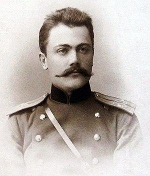 Abkhazi - Prince Konstantine Abkhazi (1867-1923)