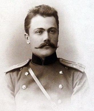 Kote Abkhazi - Prince Konstantine Abkhazi, 1896