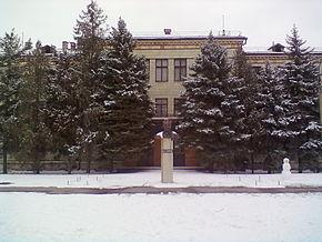 Новоаннинский  Википедия