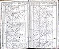 Krekenavos RKB 1849-1858 krikšto metrikų knyga 082.jpg