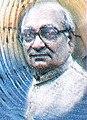 Krishan Kant 2005 stamp of India (cropped).jpg