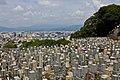 Kyoto, Kyoto Prefecture, Japan - panoramio (1).jpg