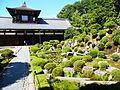 Kyoto 0468.jpg