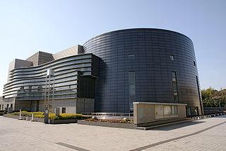 Kyoto Concert Hall building in Kyoto Prefecture, Japan