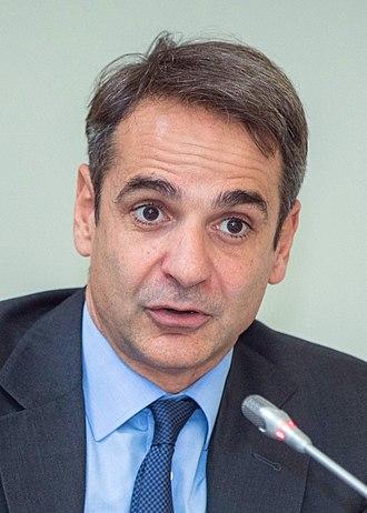 Kyriakos Mitsotakis - Image: Kyriakos Mitsotakis (cropped)