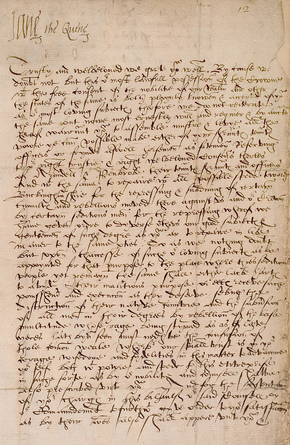 Lady Jane Grey letter as Queen