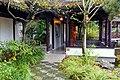 Lan Su Chinese Garden - Portland, Oregon - DSC01485.jpg