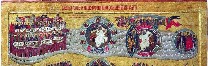 Last Judgment (Russia, 1580s) detail 01.jpg