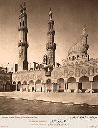 Le Caire (Égypte) - La mosquée al-Azhar au début du XXe siècle.jpg