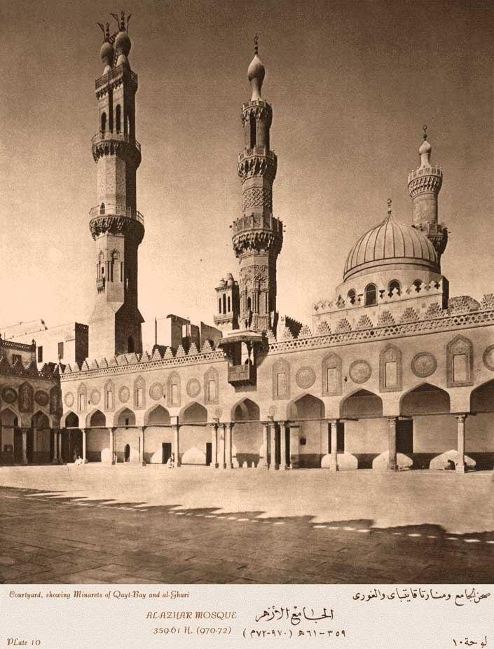 Le Caire (%C3%89gypte) - La mosqu%C3%A9e al-Azhar au d%C3%A9but du XXe si%C3%A8cle