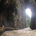 Libo, Qiannan, Guizhou, China - panoramio (4).jpg