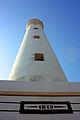 Lighthouse - Batticaloa, Sri Lanka.JPG