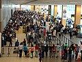 Lima Peru inside Jorge Chavez International Airport.jpg