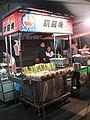 Liouho Night Market 20, Dec 06.JPG