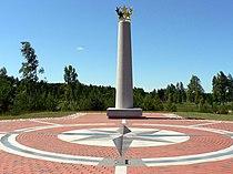 Lithuania Centre of Europe.jpg