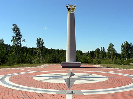 The Geographic centre of Europe according to Affholder's theory. Lithuania Centre of Europe.jpg