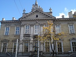 Lithuanian State Jewish Museum in Vilnius1.JPG
