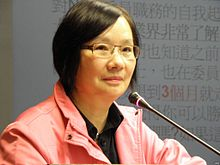Lo Shu-Lei from VOA (2).jpg