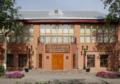 Local history museum, Petropavlovsk.png