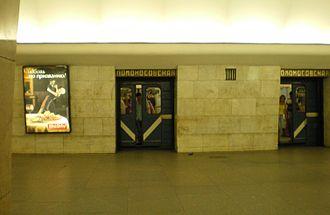 "Platform screen doors - ""Horizontal lift"" style doors at Lomonosovskaya station on the Saint Petersburg Metro, the first type of screen doors in the world."