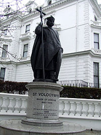 London St Volodymyr Statue.jpg
