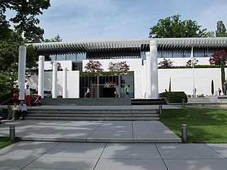 Olympic Museum - The main entrance of the Olympic Museum