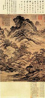 Lu Guang (painter) Chinese painter