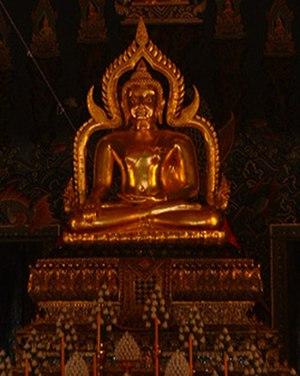 Phichit Province - Luang Pho Phet, Wat Tha Luang, Phichit Province