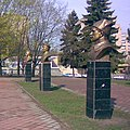 Lugansk Memorial WWI. 5. right.jpg