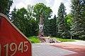 Lukhovitsy, Moscow Oblast, Russia - panoramio (108).jpg