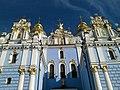 Lypky, Kiev, Ukraine - panoramio (12).jpg
