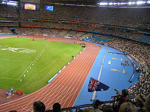 Athletics at the 2006 Commonwealth Games - Image: MCG Commonwealth Games