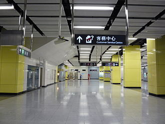 Nam Cheong station - Station concourse