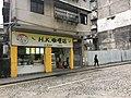 Macau sell Hong Kong food 24-05-2019.jpg