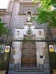 Madrid - Iglesia de San Fermín de los Navarros 02.jpg