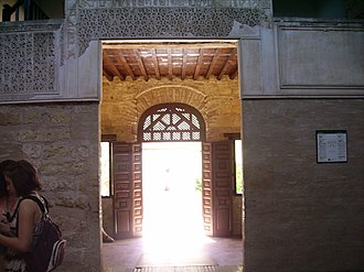 Córdoba Synagogue - View of Cordoba synagogues entrance hall, from the prayer hall.