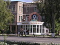 Makeevka 074.jpg