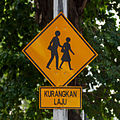 Malaysia Traffic-signs Warning-sign-09.jpg