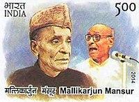 Mallikarjun Mansur 2014 stamp of India.jpg