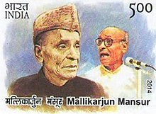 Mansur on a 2014 stamp of India