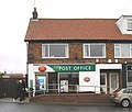 Marton Road Post Office - geograph.org.uk - 1706320.jpg